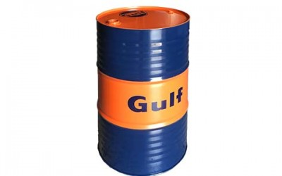 Gulf Cut Solube Oil