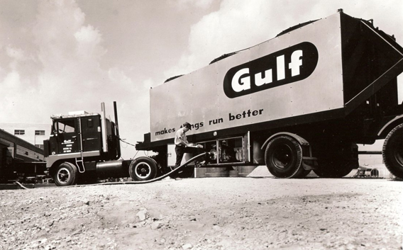 History of Gulf Oil